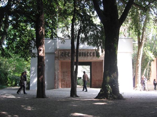 pavilon1