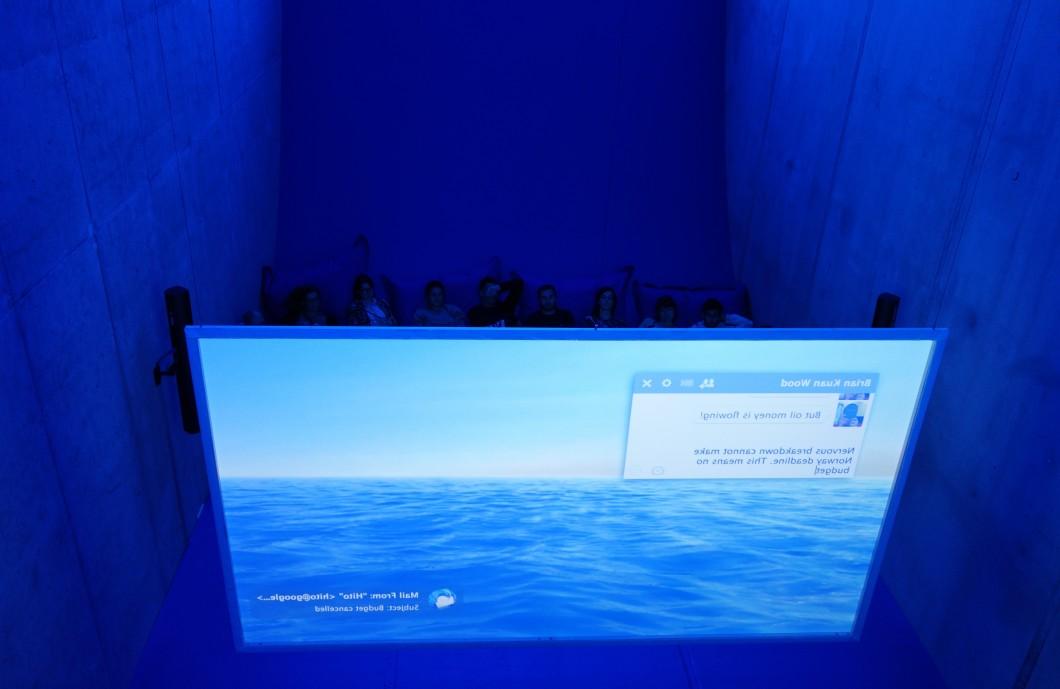 Hito Steyerl: Liquidity Inc / 2014 / KOW Berlin