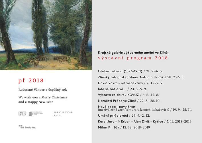 Krajská galerie výtvarného umění ve Zlíně